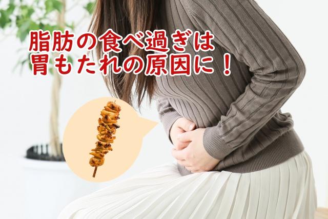 胃もたれの女性