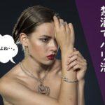 肌の為に禁酒する女性